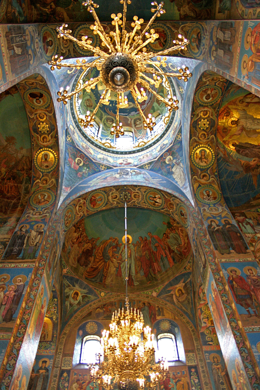 0509 St Petersbourg - Cathédrale St Sauveur du sang versé 44.jpg