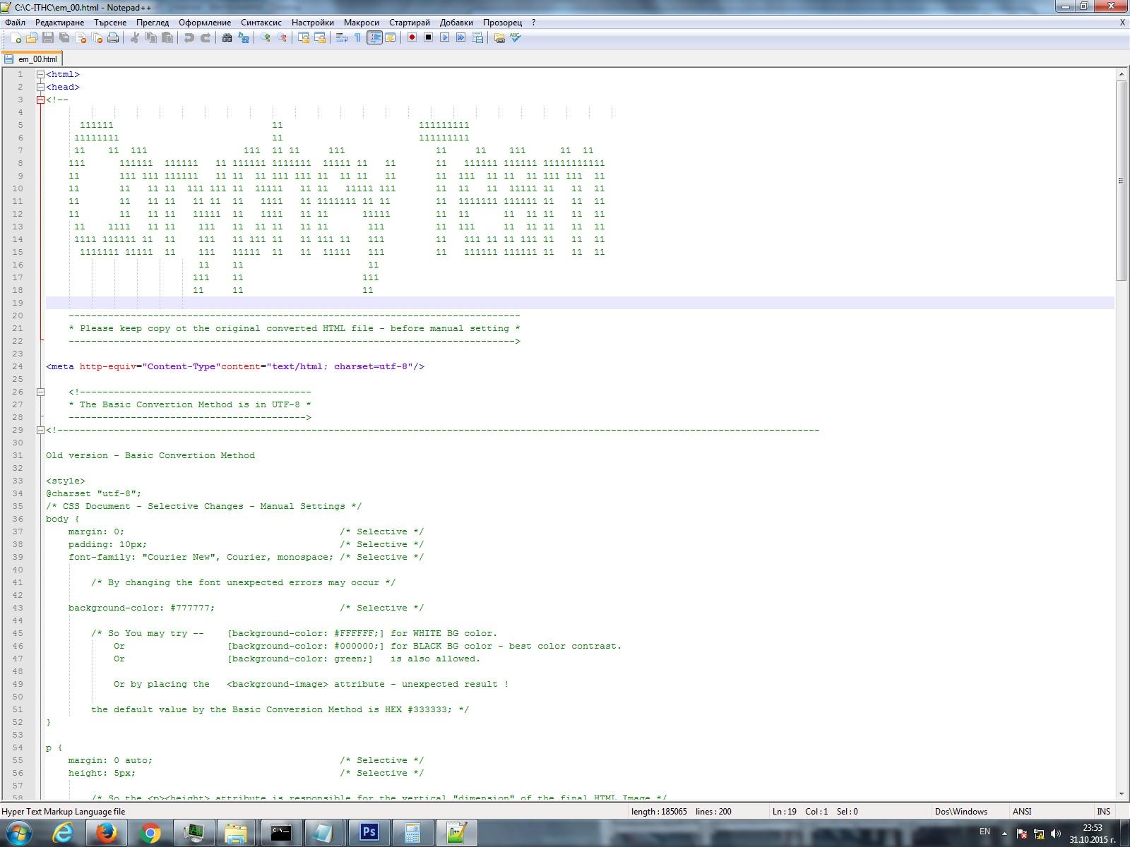 HTML_C-ITHC_Part.jpg