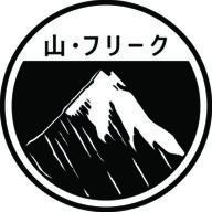 Yama.Furiku