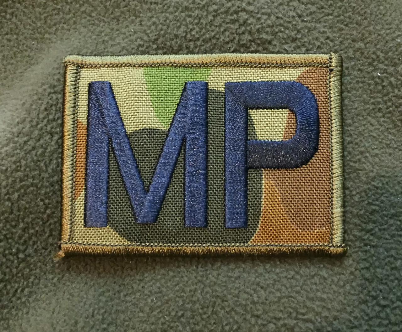 RAAF: DPCU MP Patch